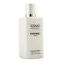 Chanel Coco Mademoiselle <br /> Body Lotion Body Lotion 200 ml