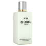 Chanel Nr. 19 <br /> Body Lotion Body Lotion 200 ml